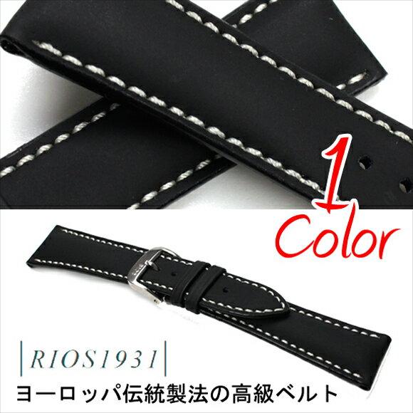 時計 ベルト 腕時計 バンド RIOS1931 Polo Genuine Leather with Caoutchouc lamination ポロ レザー カウチューク ラミネーション 18mm 20mm 22mm ブラック