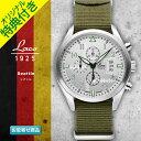 【お取寄せ】【特典付き】 時計 腕時計 ミリタリーウォッチ ドイツ LACO ラコ 861918 S