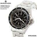 時計 腕時計 ミリタリーウォッチ アメリカ軍 MARATHON GSAR 36mm Automatic Divers 300M マラソン ジーサー 自動巻き オートマチック ダイバーズ WW194026 316Lステンレス ブレスレットバージョン