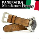 時計 ベルト 腕時計 時計バンド イタリア PANERAI パネライ 専用 MF Siena シエー...