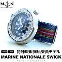 バネ棒付き 時計 ベルト 腕時計 バンド フランス MN S...