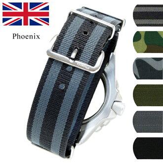 PHOENIX NATO G10 Watch Strap / Band 18mm 20mm
