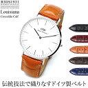 バネ棒付き 時計 ベルト 腕時計 バンド RIOS1931 ...