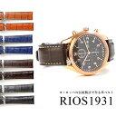 時計 ベルト 腕時計 バンド RIOS1931 Spitfi...