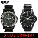 腕時計★TRASER トレーサー腕時計★P6600 Type6 MIL-G タイプ6サファイアクリスタル ブラック・シェード cwオリジナルストラップ2本つき【送料無料】【メンズ】【ミリタリーウォッチ】【クロノワールド chronoworld】