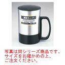 廚房用品 - 18-8 アクティブマグ(真空二重構造)ATK-250【カップ】【コップ】【マグカップ】