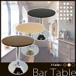 【即日出荷】木製 丸型 カフェテーブル ウォルナット調 BT-01【テーブル】【机】【丸テーブル】【バーテーブル】★