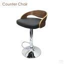 木製カウンターチェア カウンターチェアー KC-16 【カウンター椅子】【イス】【バーカウンター】【ウォルナット調】【あす楽】