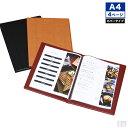 メニューブックグレース A4対応 4ページ【メニューブック】【おしながき】【A4サイズ】【メニュー表】【飲食店】【業務用】【あす楽】