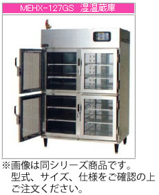 マルゼン 電気式 温蔵庫 MEH-187GWB【代引き不可】【業務用温蔵庫】【食材 保管庫】