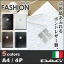 【メール便送料無料】メニューブック ファッション 4ページ A4 DAG☆【おしゃれ】【業務用】