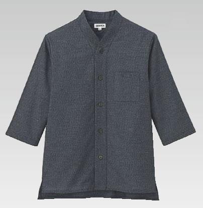 男女兼用ショップコート JT-1257 4L (黒)【作務衣】【飲食店用】【業務用】
