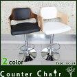 木製カウンターチェア バーチェア カウンターチェアー KC-24【カウンター椅子】【イス】【バーカウンター】【ウォルナット調】【あす楽】