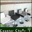 木製カウンターチェア ソフトレザー 椅子 ファブリック KC-14 【カウンター椅子】【イス】【バーカウンター】【スツール】【bar】【あす楽】