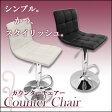 【即日出荷】カウンターチェアー バーチェア ソフトレザー椅子 選べる2色 WY-451【カウンターチェアー】