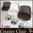 カウンターチェア バーチェア カウンター椅子 WY-523【カウンターチェアー】【椅子】【バーカウンター】【スツール】【bar】【あす楽】