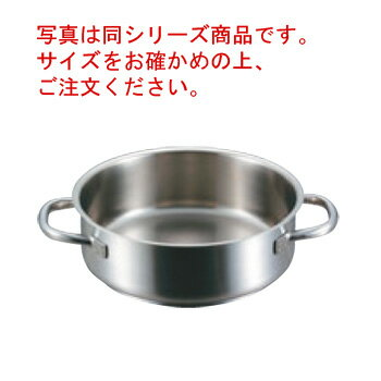 IH丸チェーフィング KINGO FP無 カバー無小D105FN
