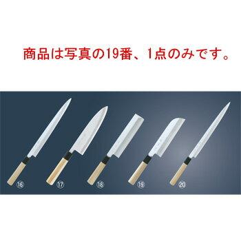V10 極KIWAMI 【 業務用 】 柳刃 27cm 堺菊守