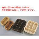 ザリーン カトラリーボックス ナチュラル 167301【業務用】【カトラリーボックス】【スプーン入れ】