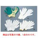 スベリ止め付 軍手 抜群(5双入)【手袋】【軍手】【保護手袋】