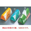 アイラップ(ポリ袋)02277 LL(500枚入)LDP【ポリ袋】【ビニール袋】【袋】
