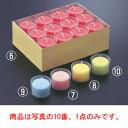 廚房用品 - カップ入 カラーキャンドル(24個入)GR グリーン【バンケットウェア】【キャンドル用品】【消耗品】