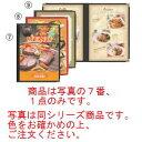 耐熱メニューブック SUPER-A-7 赤【メニューブック】【お品書き】【メニューファイル】