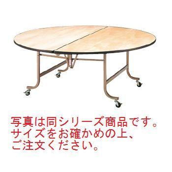 フライト 円 テーブル FRS1200【き】【テーブル】【円形テーブル】 やまぐち