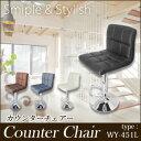【送料無料】カウンターチェア 選べる4色 WY-451-L【バースツール】【椅子】【あす楽】