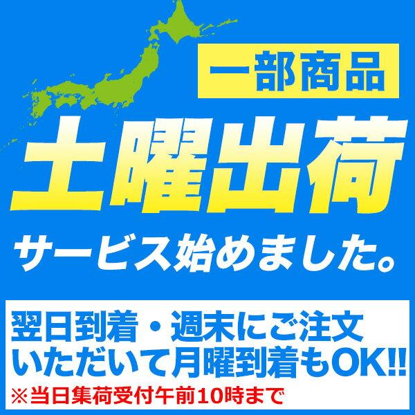 【即日出荷】トレイ 木製 カーブ Mサイズ☆【...の紹介画像2