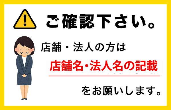 【即日出荷】トレイ 木製 カーブ Mサイズ☆【...の紹介画像3