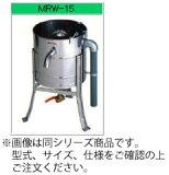 マルゼン 水圧洗米機 MRW-7