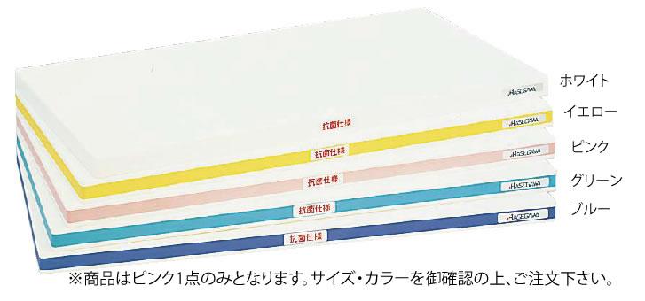 抗菌ポリエチレン・かるがるまな板標準 700×350×H25mm P【真魚板】【いずれも】【チョッピング・ボード】【業務用】
