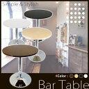 【即日出荷】木製 丸型 サイドテーブル ウォルナット調 BT-01【ダイニングテーブル】【テーブル】【机】【円卓】【業務用】【あす楽】