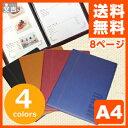 落ち着きある上品なデザインのメニューブック。4色。