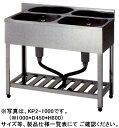 【送料無料】新品!アズマ 2槽シンク W1200*D600*H800 HP2-1200 [厨房一番]