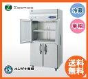 【送料無料】新品!ホシザキ 冷蔵庫 HR-90ZT-ML インバーター制御[厨房一番]