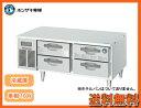 【送料無料】新品!ホシザキ ドロワー冷蔵庫(2段) RTL-120DNC [厨房一番]