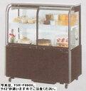 【送料無料】新品!サンデン 対面冷蔵ショーケース(前扉)(144L) TSR-F120X [厨房一番]