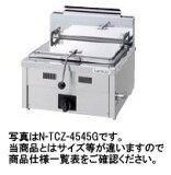 【】新品!タニコー 卓上ガス餃子グリラー N-TCZ-4560G [厨房一番]