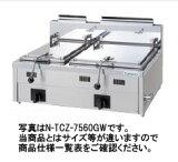 【】新品!タニコー 卓上ガス餃子グリラー(二連) N-TCZ-6060GW [厨房一番]