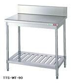 【送料無料】新品!タニコー作業台W900*D600*H850TA-WT-90[厨房一番]