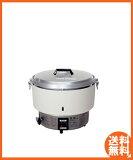 【】新品!リンナイ 業務用炊飯器(約4升) RR-40S1 [厨房一番]
