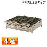 大人気のミニたい焼き器!IKK業務用ミニたい焼 24匹×4連 アルミ/STFコート付 MTHA4T