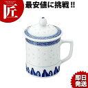 景徳鎮 ホタル陶器 蓋付茶碗 5 1/2インチ 【ctaa】中華食器 プレート ラウンドプレート 丸皿 大皿 中皿 皿 業務用