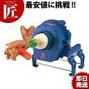 【送料無料】電動スーパーオロシー スライサー 野菜調理機 オロシ機 業務用 あす楽対応 【ctaa】