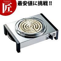 電熱器SK-65【10,800円以上で送料無料】【業務用プロ道具厨房の匠】_燻製_燻製機【kma】