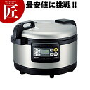 タイガー 業務用 IH炊飯ジャー JIW-G360【5合〜2升】 厨房機械 炊飯ジャー 業務用 【ctss】