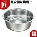 21-0洗い桶 36cm□タライ たらい 洗い桶 ステンレス 業務用 あす楽対応 【ctss】