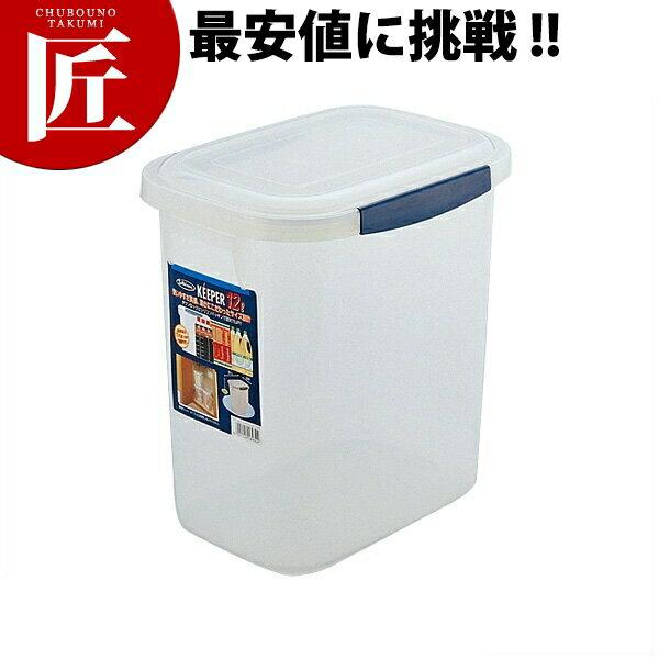 ロック式ジャンボケース深型B-893(125L)ctssシール容器プラスチック保存容器容器ストッカー